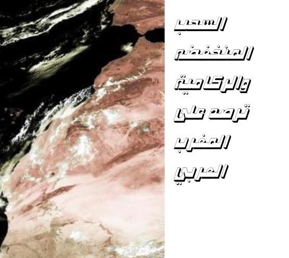 المتابعة اليومية للطقس في العالم العربي من 20/8 وحتى 23/ 8 /2009 م - صفحة 3 25088_01250795412