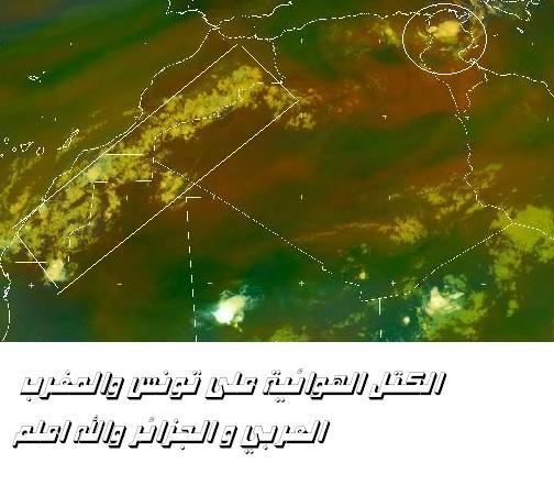 المتابعة اليومية للطقس في العالم العربي من 20/8 وحتى 23/ 8 /2009 م - صفحة 3 25088_01250796074