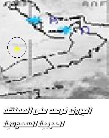 المتابعة اليومية للطقس في العالم العربي من 20/8 وحتى 23/ 8 /2009 م - صفحة 3 25088_01250819456