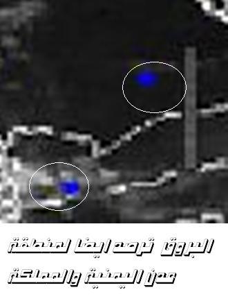 المتابعة اليومية للطقس في العالم العربي من 20/8 وحتى 23/ 8 /2009 م - صفحة 3 25088_01250820194