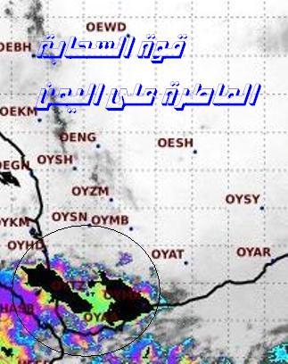 المتابعة اليومية للطقس في العالم العربي من 20/8 وحتى 23/ 8 /2009 م - صفحة 3 25088_01250831443