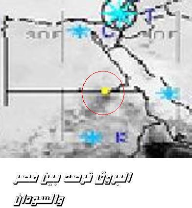 المتابعة اليومية للطقس في العالم العربي من 20/8 وحتى 23/ 8 /2009 م - صفحة 3 25088_01250832239