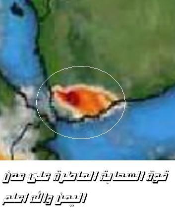 المتابعة اليومية للطقس في العالم العربي من 20/8 وحتى 23/ 8 /2009 م - صفحة 3 25088_01250833093
