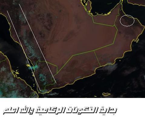 المتابعة اليومية للطقس في العالم العربي من 20/8 وحتى 23/ 8 /2009 م - صفحة 3 25088_01250846100