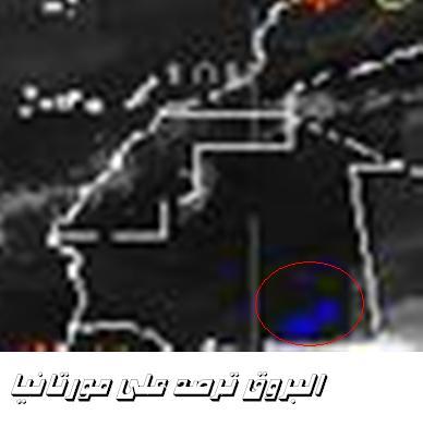 المتابعة اليومية للطقس في العالم العربي من 20/8 وحتى 23/ 8 /2009 م - صفحة 3 25088_01250847549