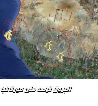 المتابعة اليومية للطقس في العالم العربي من 20/8 وحتى 23/ 8 /2009 م - صفحة 3 25088_01250848162