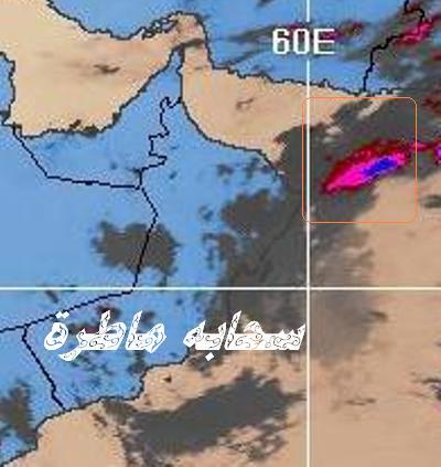 المتابعة اليومية للطقس في العالم العربي من 30/8 وحتى 1/9/2009م - صفحة 3 25088_01251842856