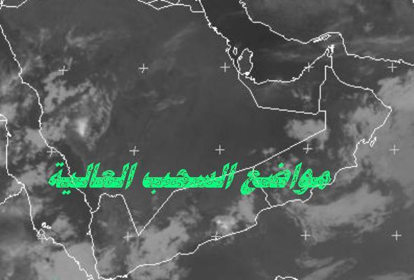 المتابعة اليومية للطقس في العالم العربي من 30/8 وحتى 1/9/2009م - صفحة 3 25088_01251843174