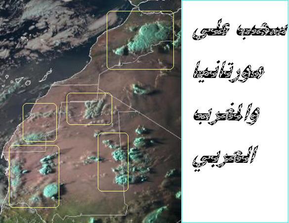 المتابعة اليومية للطقس في العالم العربي من 30/8 وحتى 1/9/2009م - صفحة 3 25088_01251844097