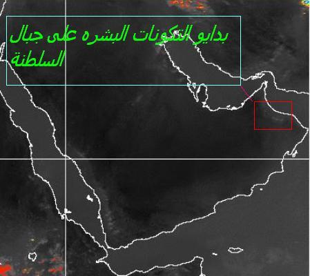 المتابعة اليومية للطقس في العالم العربي من 16/9وحتى27/ 9 /2009 م - صفحة 2 25088_01253264020