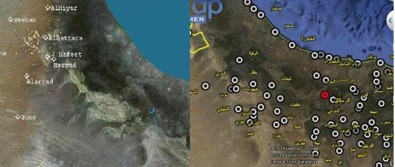 المتابعة اليومية للطقس في العالم العربي من 16/9وحتى27/ 9 /2009 م - صفحة 2 25088_01253267376