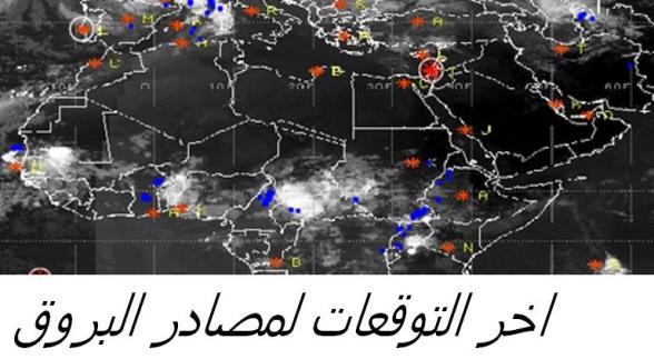 المتابعة اليومية للطقس في العالم العربي من 16/9وحتى27/ 9 /2009 م - صفحة 2 25088_01253270656