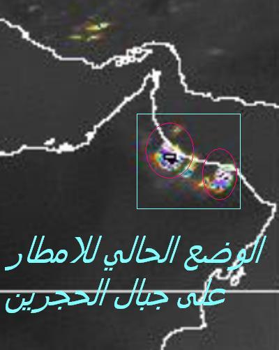 المتابعة اليومية للطقس في العالم العربي من 16/9وحتى27/ 9 /2009 م - صفحة 2 25088_01253363206