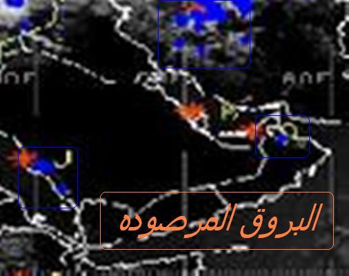 المتابعة اليومية للطقس في العالم العربي من 16/9وحتى27/ 9 /2009 م - صفحة 2 25088_01253363675