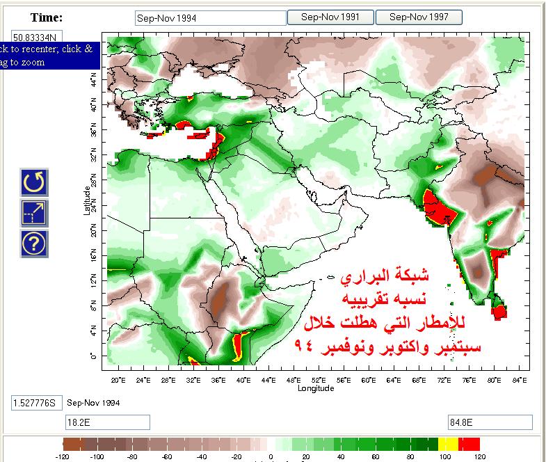 نينيو المحيط الهادي والمحيط الهندي 2009-2010 القادم بإذن الله ( فيضانات . حر . جفاف ) متوقع حول العالم (4) 93_01245873852