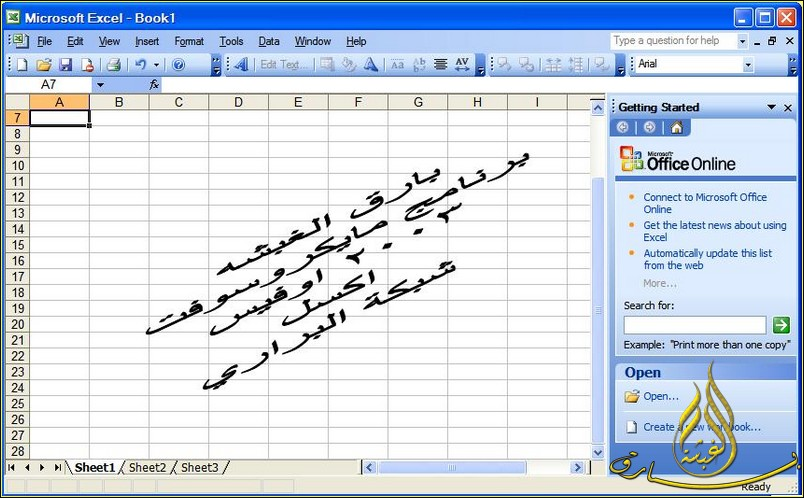 وًمثًلً مًآ شًفًتًوآ صآرً [Microsoft Office Word 2007] بًعًدً حًفًظًهً  إلًىً [Microsoft Office Word 2003] فًتًقًدًرً آلًحًيًنً تًفًتًحً آلـ Word  عًلًىً ...