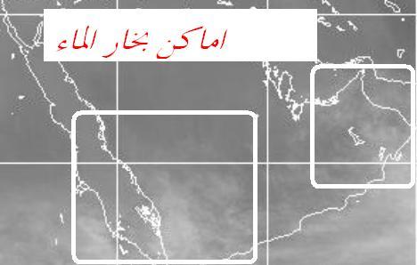 المتابعة اليومية للطقس في العالم العربي من 16 / 8 / وحتى 19 / 8 / 2009 م 25088_01250371015