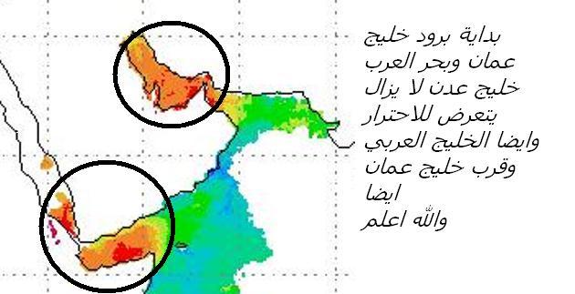 المتابعة اليومية للطقس في العالم العربي من 16 / 8 / وحتى 19 / 8 / 2009 م 25088_01250373065