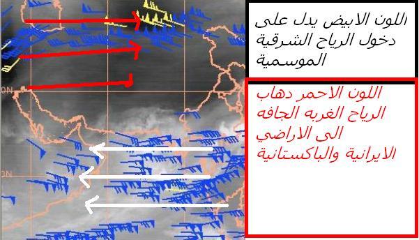 المتابعة اليومية للطقس في العالم العربي من 16 / 8 / وحتى 19 / 8 / 2009 م 25088_01250374496