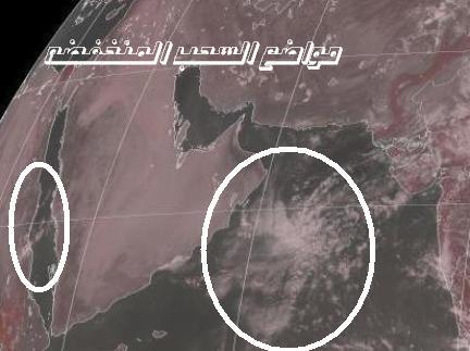 المتابعة اليومية للطقس في العالم العربي من 16 / 8 / وحتى 19 / 8 / 2009 م - صفحة 2 25088_01250418628