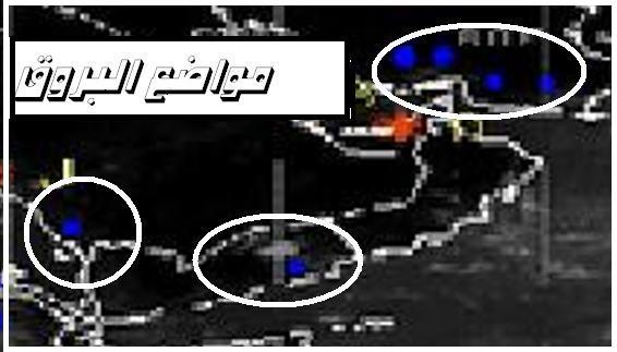 المتابعة اليومية للطقس في العالم العربي من 16 / 8 / وحتى 19 / 8 / 2009 م - صفحة 2 25088_01250424161