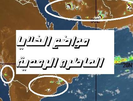 المتابعة اليومية للطقس في العالم العربي من 16 / 8 / وحتى 19 / 8 / 2009 م - صفحة 2 25088_01250424846