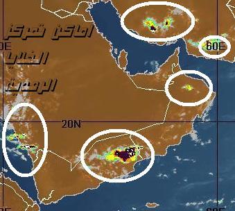 المتابعة اليومية للطقس في العالم العربي من 16 / 8 / وحتى 19 / 8 / 2009 م - صفحة 2 25088_01250435889