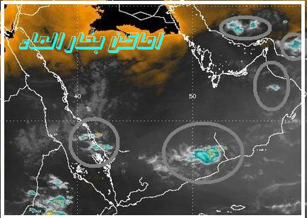 المتابعة اليومية للطقس في العالم العربي من 16 / 8 / وحتى 19 / 8 / 2009 م - صفحة 2 25088_01250436921