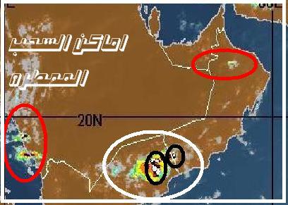 المتابعة اليومية للطقس في العالم العربي من 16 / 8 / وحتى 19 / 8 / 2009 م - صفحة 2 25088_01250438561