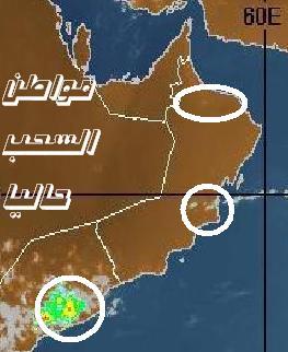 المتابعة اليومية للطقس في العالم العربي من 16 / 8 / وحتى 19 / 8 / 2009 م - صفحة 3 25088_01250501316