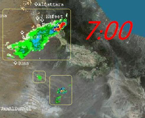 المتابعة اليومية للطقس في العالم العربي من 2/9 وحتى 4/ 9/2009 م - صفحة 2 25088_01251902279