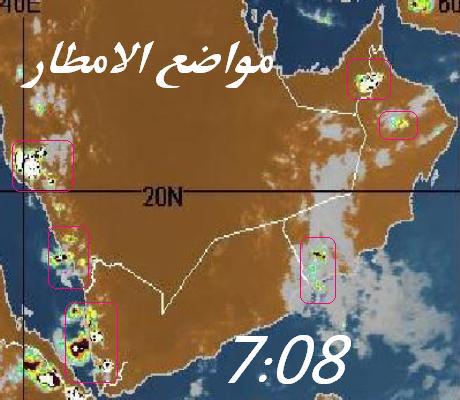 المتابعة اليومية للطقس في العالم العربي من 2/9 وحتى 4/ 9/2009 م - صفحة 2 25088_01251902891