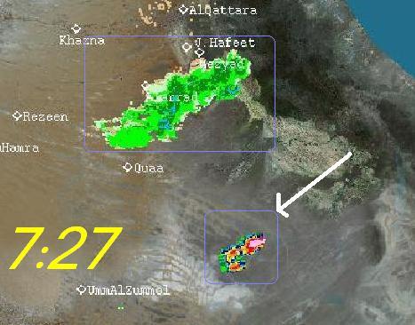 المتابعة اليومية للطقس في العالم العربي من 2/9 وحتى 4/ 9/2009 م - صفحة 2 25088_01251904026