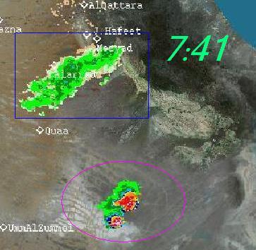 المتابعة اليومية للطقس في العالم العربي من 2/9 وحتى 4/ 9/2009 م - صفحة 2 25088_01251904873