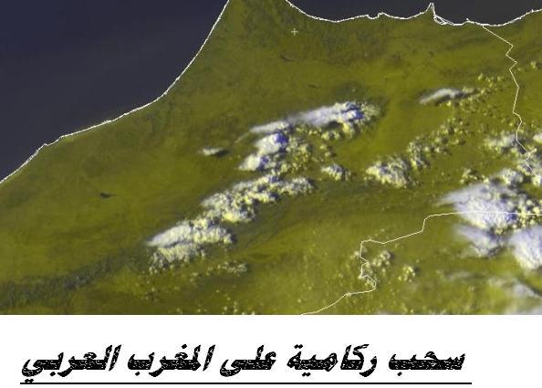 المتابعة اليومية للطقس في العالم العربي من 2/9 وحتى 4/ 9/2009 م - صفحة 2 25088_01252083294