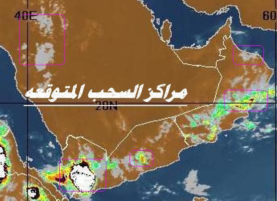 المتابعة اليومية للطقس في العالم العربي من 2/9 وحتى 4/ 9/2009 م - صفحة 2 25088_01252084827