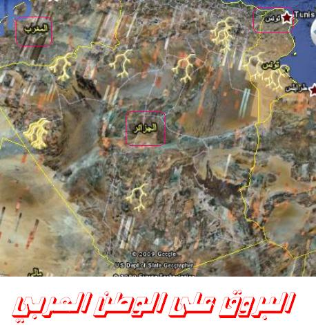 المتابعة اليومية للطقس في العالم العربي من 5/9 وحتى 7/ 9/2009 م - صفحة 2 25088_01252275101