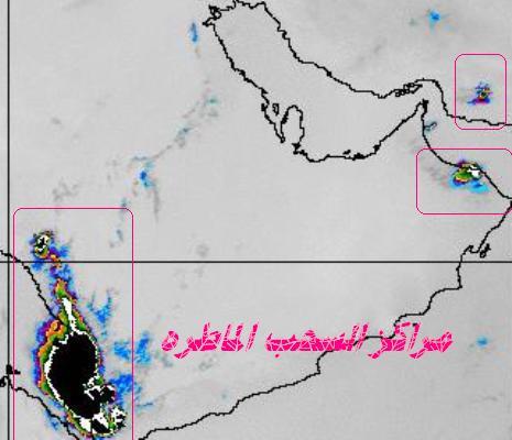 المتابعة اليومية للطقس في العالم العربي من 5/9 وحتى 7/ 9/2009 م - صفحة 2 25088_01252334858