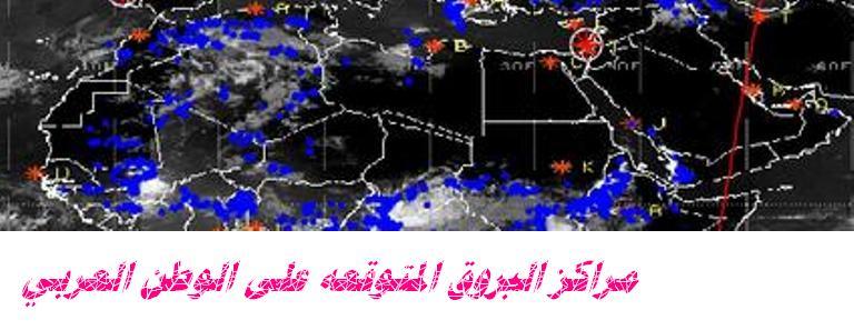 المتابعة اليومية للطقس في العالم العربي من 5/9 وحتى 7/ 9/2009 م - صفحة 2 25088_01252336346