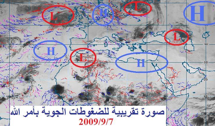 نشرة البراري الجوية اليومية ( تحدث يوميا ) - الصفحة 18 ...